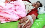 Surto de cólera