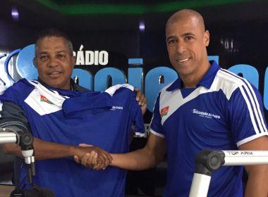Jorge Wagner é anunciado como comentarista na Rádio Sociedade de Feira de Santana
