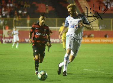 Vitória perde oportunidades de gol e acaba derrotado pelo Avaí