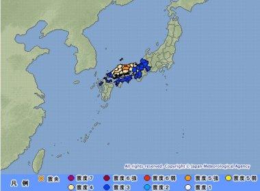 Forte terremoto atinge região oeste do Japão
