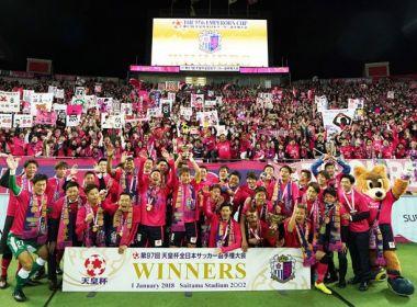 Cerezo Osaka fatura Copa do Imperador na prorrogação e se torna 1º campeão do ano