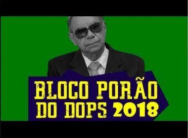 Ministério Público abre investigação contra bloco de carnaval de São Paulo