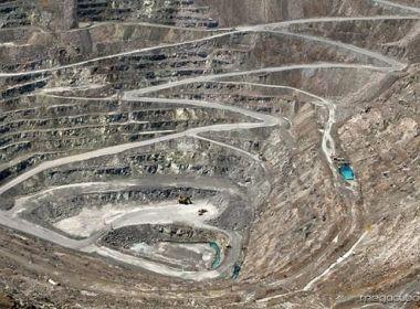 Sama S.A. é condenada a pagar R$ 500 milhões para tratamento de contaminados por amianto