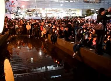 Coreia do Sul emite mandados de prisão para ex-assessores presidenciais