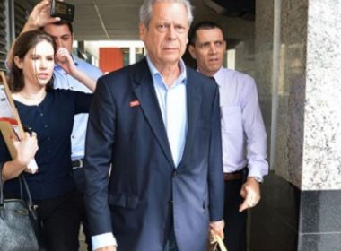 Defesa de José Dirceu prefere não correr riscos e adia julgamento de habeas corpus