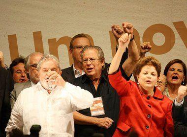 JBS depositou US$ 150 mi em contas de Dilma e Lula no exterior, afirma Joesley