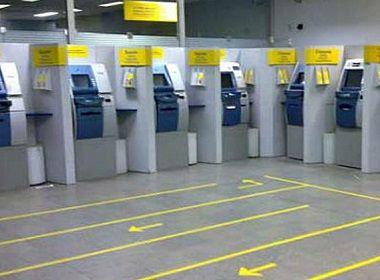 Greve de Vigilantes: Sindicato dos Bancários recomenda que agências do Estado não abram
