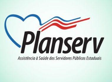 Planserv vai contratar empresa para aprimoramento da gestão do plano