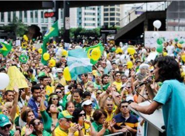 Ala jovem do PSDB e MBL planejam união para eleições em 2018