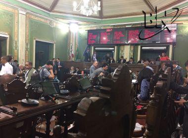 CMS aprova projeto que estende o acesso ao plano de saúde para servidores da prefeitura