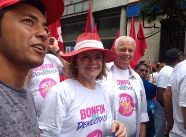 Dilma ainda não decidiu se disputará Senado; Minas e Rio estão no páreo