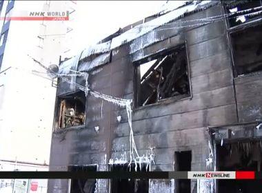 Pelo menos 11 pessoas morrem com incêndio em casa de assistência no Japão