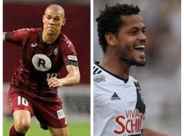 Dupla de volantes: Elton e Nilton são anunciados pelo Bahia