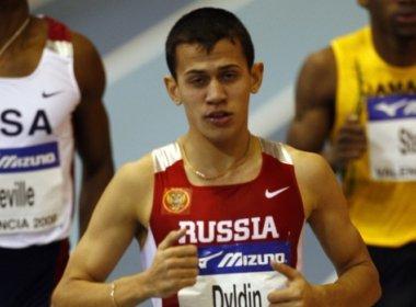 CAS suspende atleta russo por recusa para ceder amostra para exame antidoping