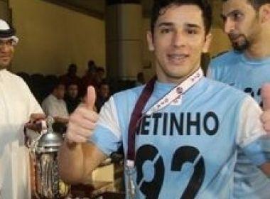 PFC-Cajazeiras anuncia a contratação de três jogadores