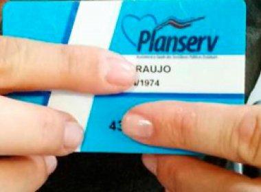 Planserv altera critérios de concentração de serviços credenciados a partir desta sexta