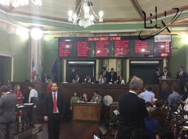 Sob protestos da oposição, 'Programa Revitalizar' é aprovado na Câmara